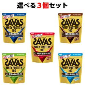 3個セット ザバス プロテイン SAVAS ホエイプロテイン100 ココア味 50食分 1,050g 明治 シェイカー付き|kyomo-store