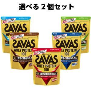 2個セット ザバス プロテイン SAVAS ホエ...の商品画像