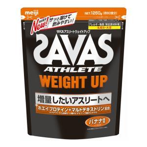 ザバス プロテイン SAVAS ウェイトアップ バナナ味 60食分 1,260g 明治