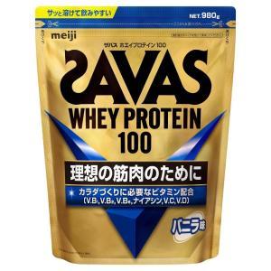 ザバス ホエイプロテイン100 バニラ味 50食分 1,050g