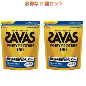 2個セット ザバス プロテイン SAVAS ホエイプロテイン100 バニラ味 50食分 1,050g 明治|kyomo-store