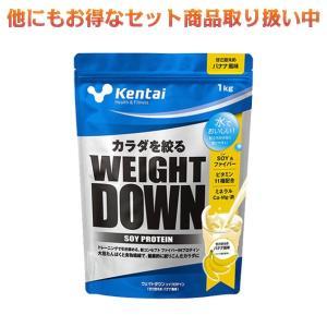 ケンタイ プロテイン Kentai ウェイトダウン ソイプロテイン バナナ風味 1kg|kyomo-store
