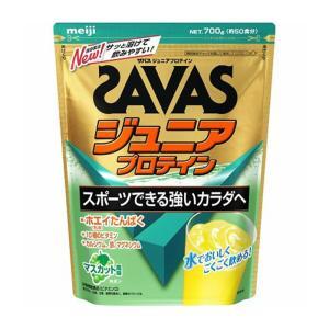 ザバス プロテイン SAVAS ジュニアプロテイン マスカット風味 50食分 700g 明治|kyomo-store