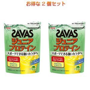 2個セット ザバス プロテイン SAVAS ジュニアプロテイン マスカット風味 50食分 700g 明治|kyomo-store
