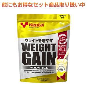 ケンタイ プロテイン Kentai NEWウェイトゲイン アドバンス バナナラテ 3kg|kyomo-store