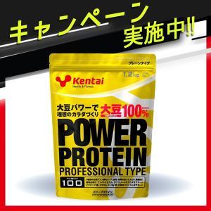Kentai パワープロテイン プロフェッショナルタイプ 1...