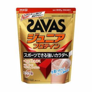 ザバス プロテイン SAVAS ジュニアプロテイン ココア味 60食分 840g 明治|kyomo-store