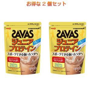 2個セット ザバス プロテイン SAVAS ジュニアプロテイン ココア味 60食分 840g 明治|kyomo-store
