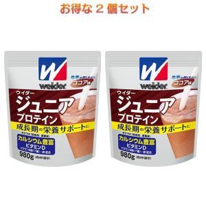 2個セット ウイダー プロテイン ジュニアプロテイン ココア味 980g 森永製菓|kyomo-store