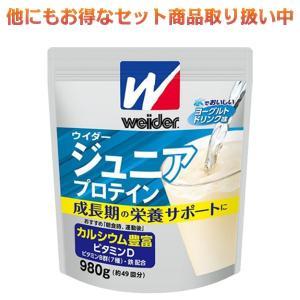 ウイダー プロテイン ジュニアプロテイン ヨーグルトドリンク味 980g 森永製菓|kyomo-store