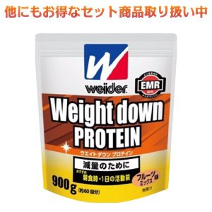 ウイダー プロテイン ウエイトダウンプロテイン フルーツミックス味 900g 約60回分 森永製菓|kyomo-store