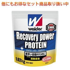 ウイダー プロテイン リカバリーパワープロテイン ピーチ味 1.02kg 森永製菓|kyomo-store