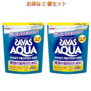 2個セット ザバス プロテイン SAVAS アクアホエイプロテイン100 グレープフルーツ風味 40食分 840g 明治|kyomo-store