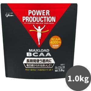 グリコ パワープロダクション マックスロード BCAA アミノ酸 グレープフルーツ風味 1kg|kyomo-store
