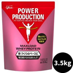 グリコ パワープロダクション マックスロード ホエイプロテイン ストロベリー味 3.5kg|kyomo-store