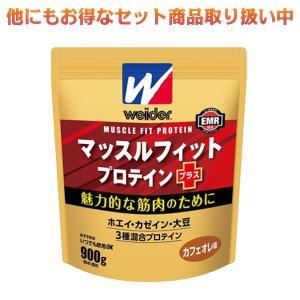 ・素早く吸収されるホエイプロテインとゆっくり吸収されるカゼインプロテイン・大豆プロテインを配合  ・...