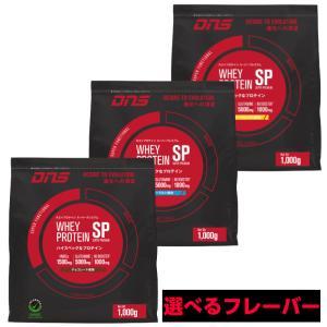 DNS SP プロテイン スーパープレミアム チョコレート風味|kyomo-store