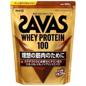 ザバス プロテイン SAVAS ホエイプロテイン100 リッチショコラ味 50食分 1,050g 明治|kyomo-store