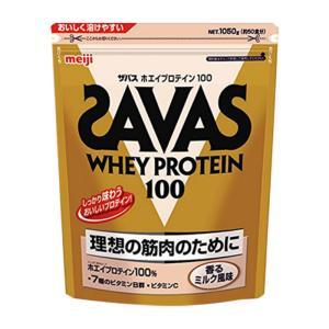 ザバス プロテイン SAVAS ホエイプロテイン100 香るミルク風味 50食分 1,050g 明治|kyomo-store