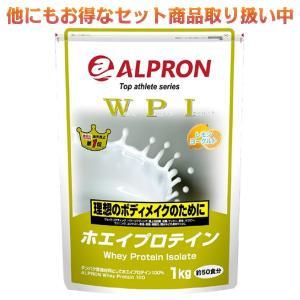 アルプロン プロテイン WPIホエイプロテイン100 レモンヨーグルト風味 1kg 約50食分|kyomo-store