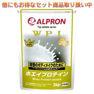 アルプロン プロテイン WPIホエイプロテイン100 レモンヨーグルト風味 3kg 約150食分|kyomo-store