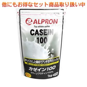 アルプロン プロテイン カゼインプロテイン100 無添加 プレーン風味 1kg 約50食分|kyomo-store