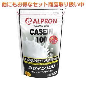 アルプロン プロテイン カゼインプロテイン100 無添加 ストロベリー風味 1kg 約50食分|kyomo-store