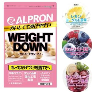 アルプロン プロテイン ウェイトダウンプロテイン レモンヨーグルト風味 1050g 約70食分|kyomo-store
