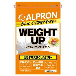 アルプロン WPCウェイトアッププロテイン フルーツミックス風味 1200g 約60食分