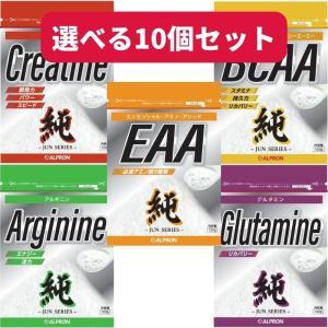 10個 アルプロン BCAA クレアチン グルタミン アルギニン EAA 10個セット 筋トレ サプリメント|kyomo-store