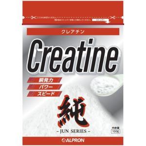アルプロン プロテイン トップアスリートシリーズ クレアチン スポーツサプリメント 150g|kyomo-store