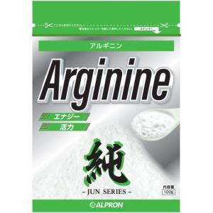 アルプロン プロテイン トップアスリートシリーズ アルギニン サプリメント 100g|kyomo-store