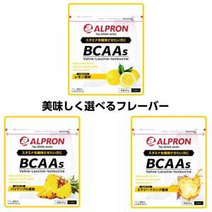 アルプロン BCAAs 280g レモン/パイナップル/エナジードリンク サプリメント|kyomo-store