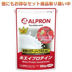 アルプロン プロテイン WPCホエイプロテイン100 ストロベリー風味 250g 約12食|kyomo-store