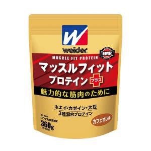 ウイダー プロテイン マッスルフィットプロテインプラス カフェオレ味 360g 約18回分 森永製菓|kyomo-store