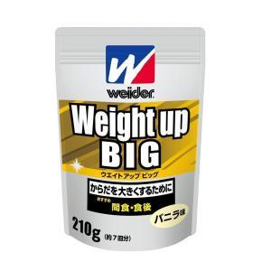 ウイダー プロテイン ウエイトアップビッグ バニラ味 210g 約7回分 森永製菓|kyomo-store