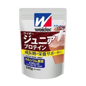 ウイダー プロテイン ジュニアプロテイン ココア味 240g 約12回分 森永製菓|kyomo-store