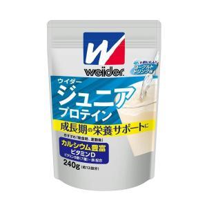 ウイダー プロテイン ジュニアプロテイン ヨーグルトドリンク味 240g 約12回分 森永製菓|kyomo-store