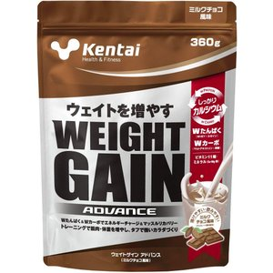 ケンタイ プロテイン プロテイン Kentai NEWウェイトゲイン アドバンス ミルクチョコ 360g|kyomo-store