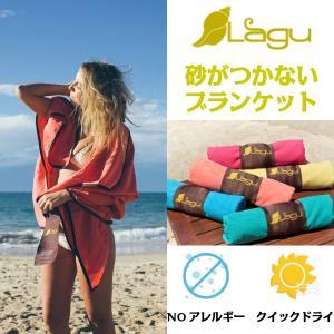 Lagu 砂のつかないビーチブランケット ビーチマット レジャーシート おしゃれラグ|kyomo-store