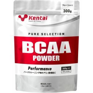 ケンタイ BCAAパウダー アミノ酸 サプリメント 300g|kyomo-store
