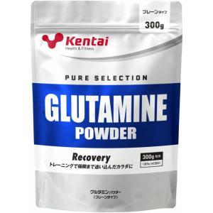 ケンタイ グルタミンパウダー アミノ酸 サプリメント 300g Kentai|kyomo-store