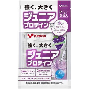 ケンタイ プロテイン Kentai ジュニアプロテイン グレープ風味 105g 21g×5袋|kyomo-store