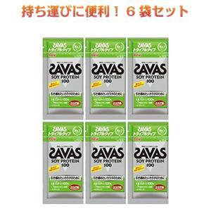 ザバス プロテイン SAVAS ソイプロテイン100 ココア味 トライアルタイプ 10.5gx6袋 明治|kyomo-store