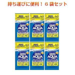 ザバス プロテイン SAVAS アクアホエイプロテイン100 グレープフルーツ風味 トライアルタイプ 10.5gx6袋  明治|kyomo-store