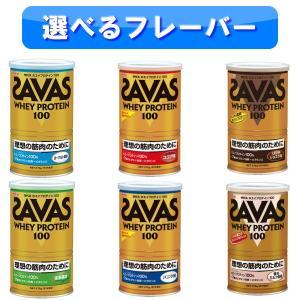 ザバス ホエイプロテイン100 ココア/バニラ/リッチショコラ/香るミルク/抹茶/ヨーグルト 18食分 378g 選べるフレーバー kyomo-store