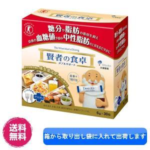 賢者の食卓 ダブルサポート 6g×30包 大塚製薬 特定保健用食品