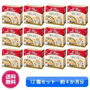 賢者の食卓 12箱セット ダブルサポート 6g×30包 12個 大塚製薬 特定保健用食品|kyomo-store