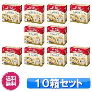 賢者の食卓 10箱セット ダブルサポート 6g×30包 10個 大塚製薬 特定保健用食品|kyomo-store