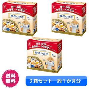 賢者の食卓 3箱セット ダブルサポート 6g×30包 特定保健用食品 3個 大塚製薬|kyomo-store